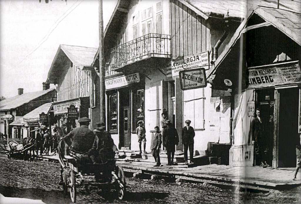 Boryslav. Kosciuszko Street