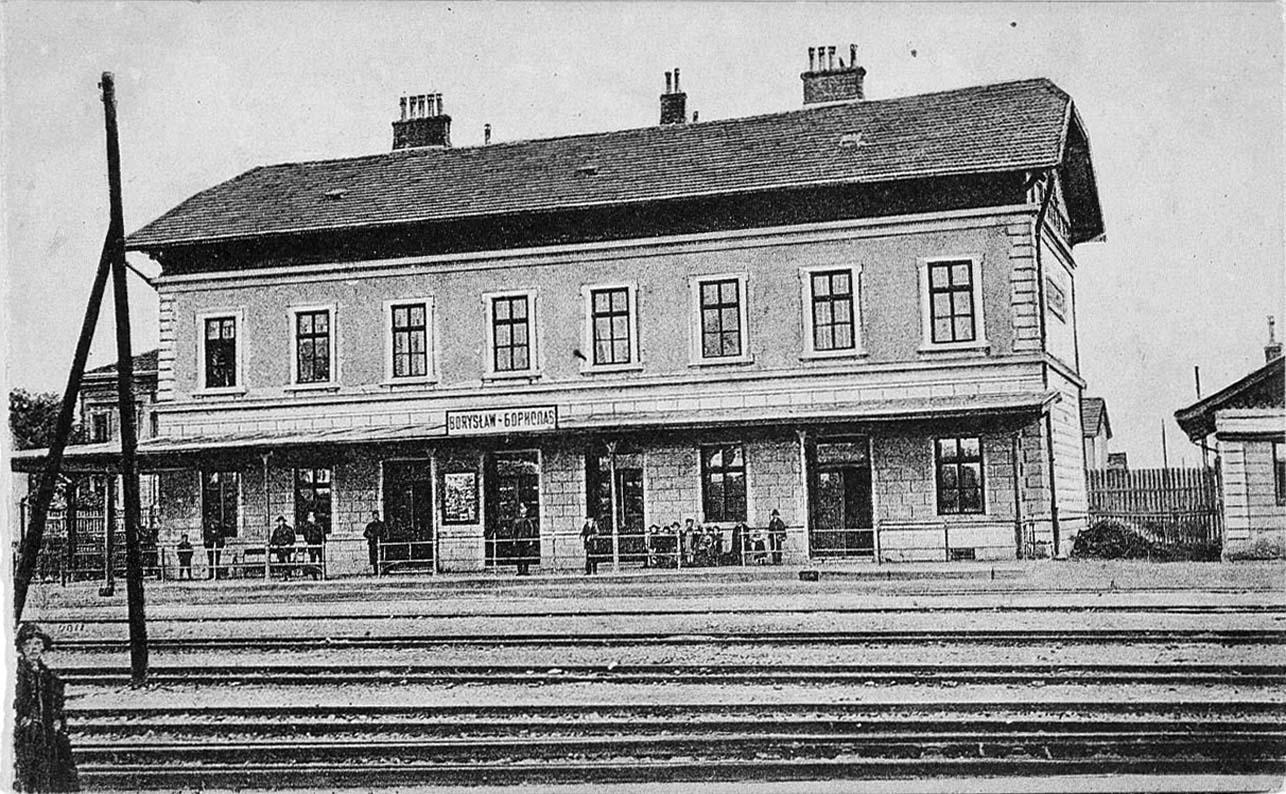 Boryslav. Railway station