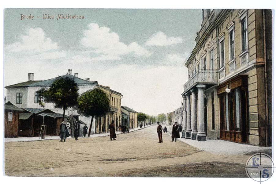 Brody. Mickiewicz Street