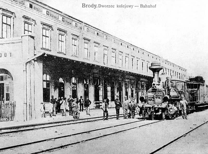 Brody. Railway station