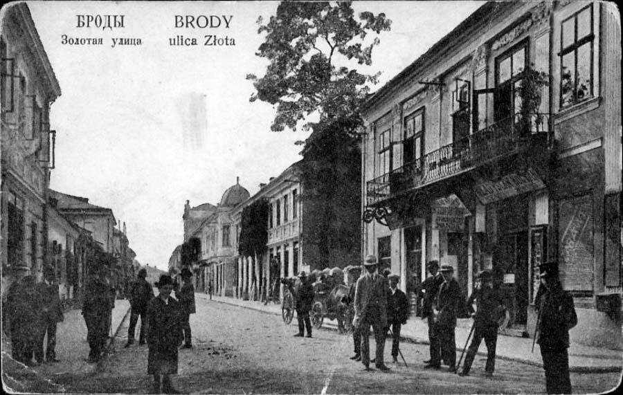 Brody. Golden Street