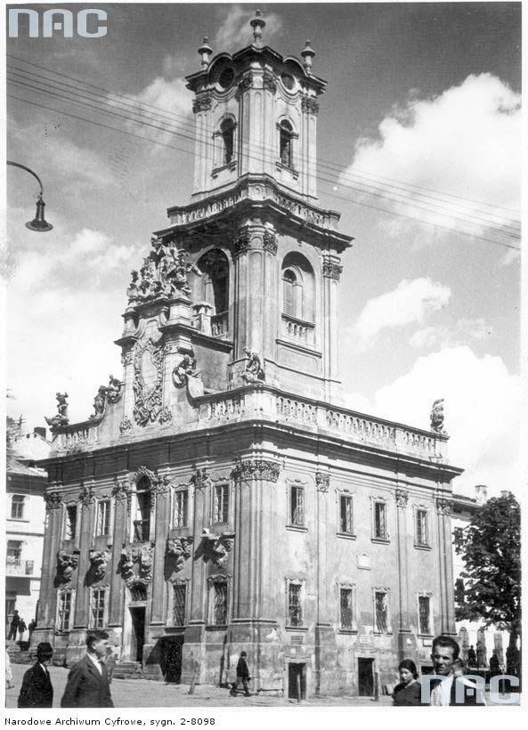 Buchach. Town Hall