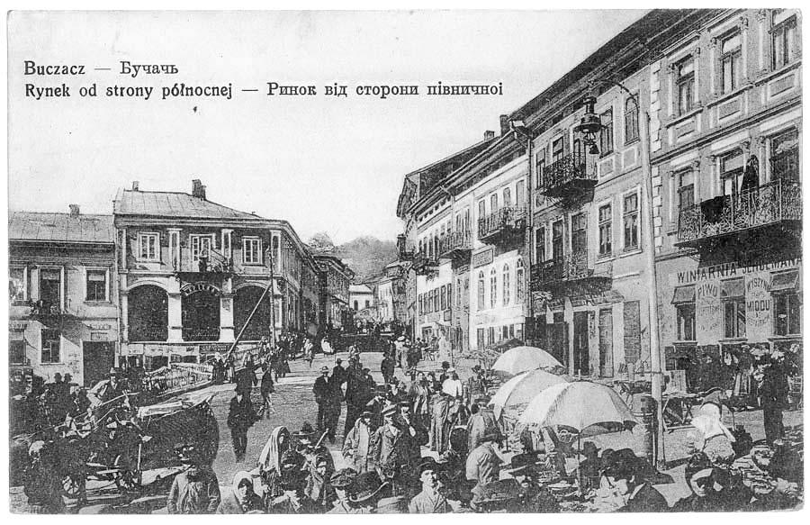Buchach. Market