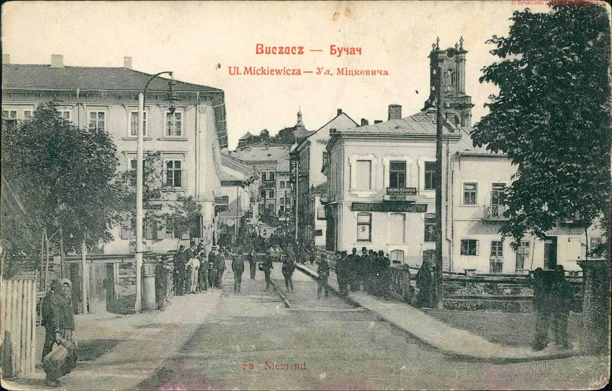 Buchach. Mickiewicz Street