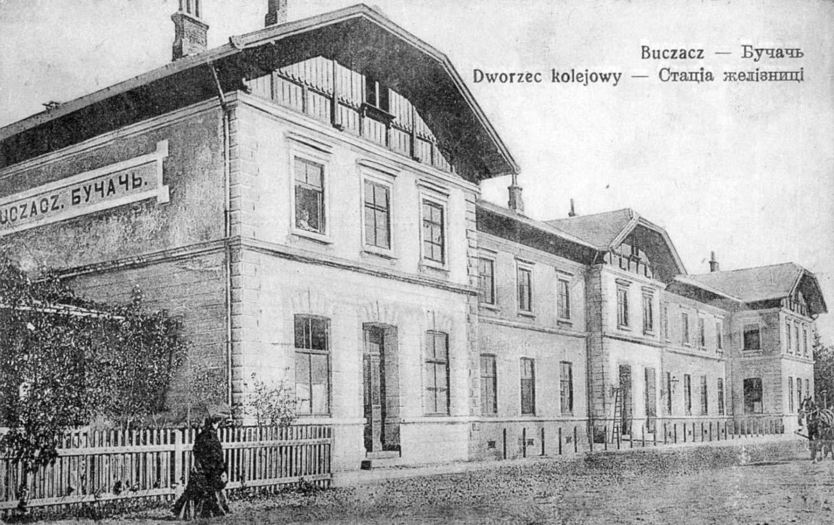 Buchach. Railway station
