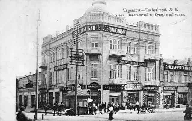 Cherkasy. Corner of streets
