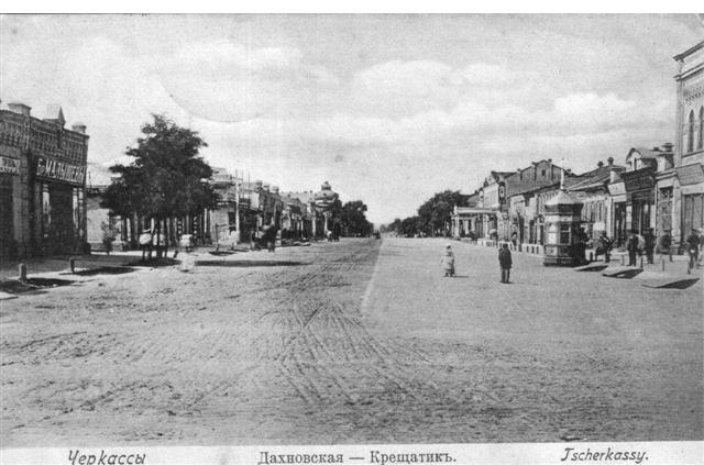 Cherkasy. Dakhnovskaya - Khreshchatyk