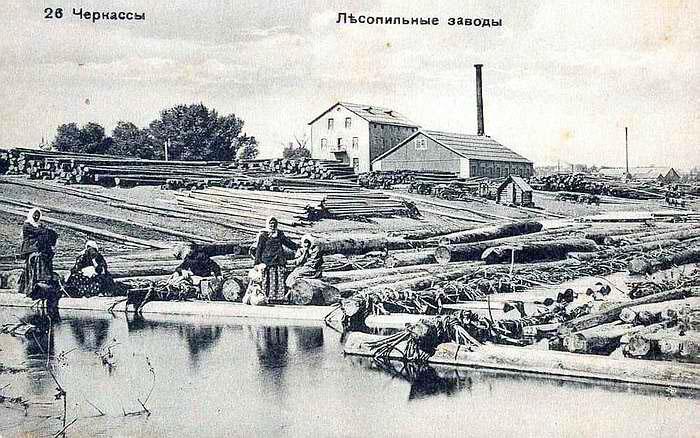 Cherkasy. Sawmills plants