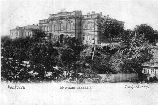 Cherkasy. Men's gymnasium