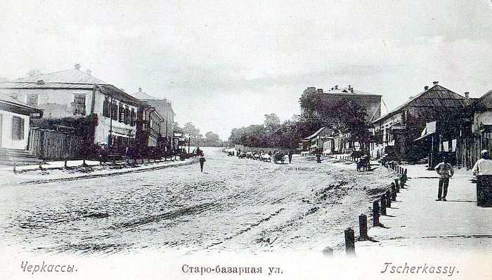 Cherkasy. Starobazarnaya street