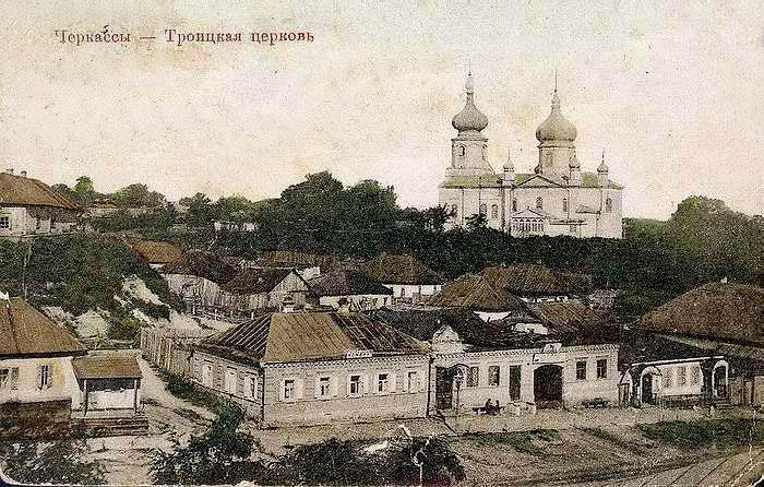 Cherkasy. Trinity Church