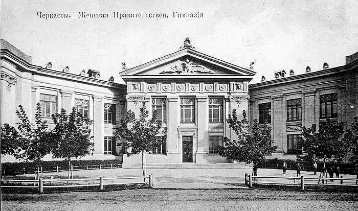 Cherkasy. Female gymnasium