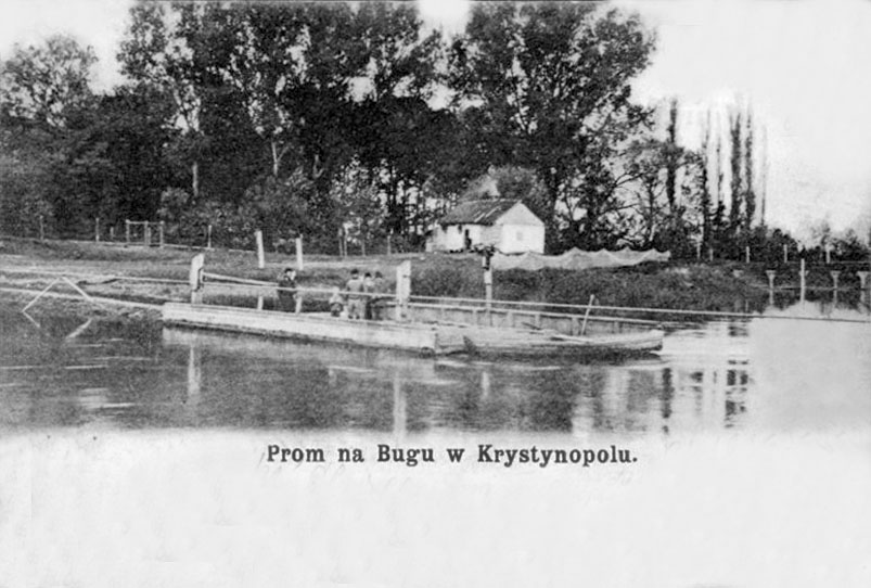 Chervonohrad. Ferry on the Bug River