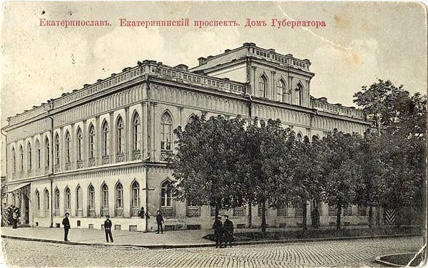 Dnipro. Governor's house