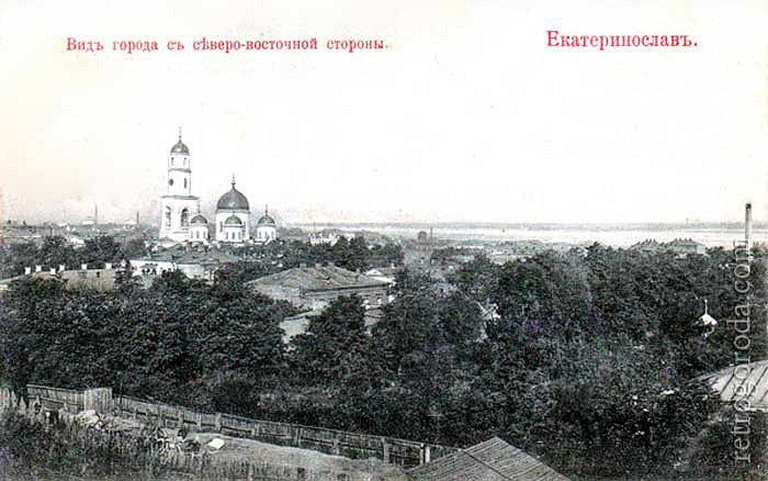 Dnipro. View of the city
