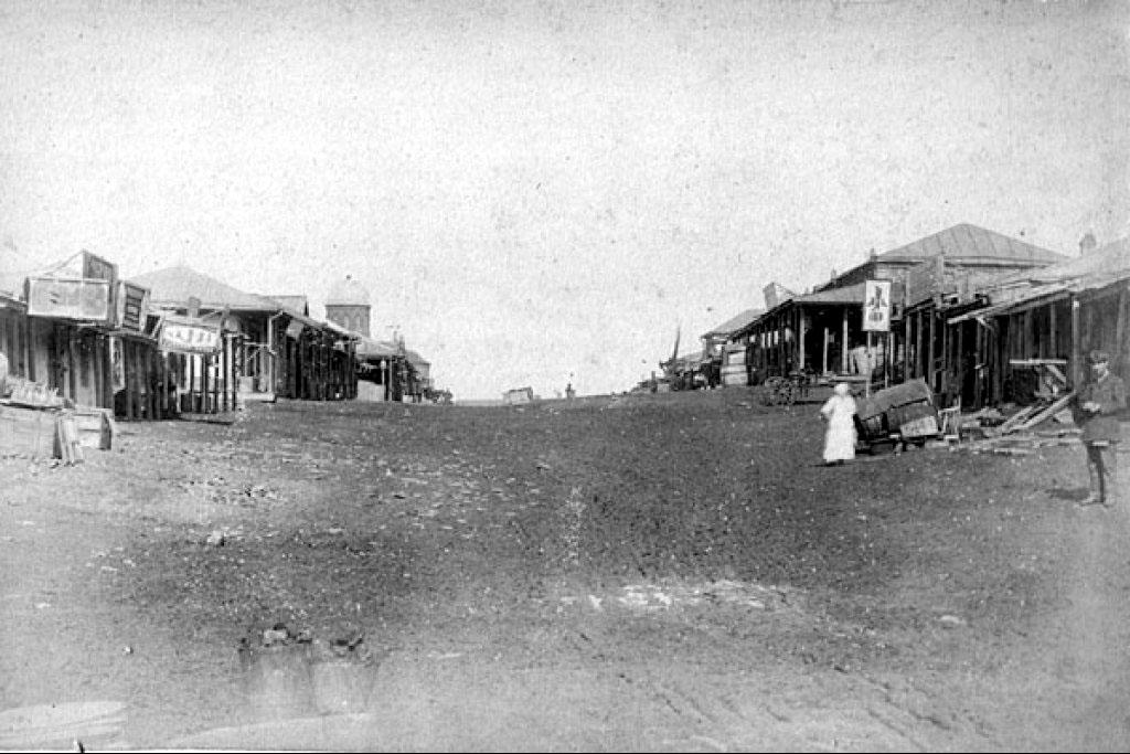 Donetsk. The first line, bazaar, 1887