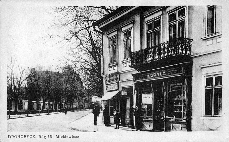 Drohobych. Adam Mickiewicz street