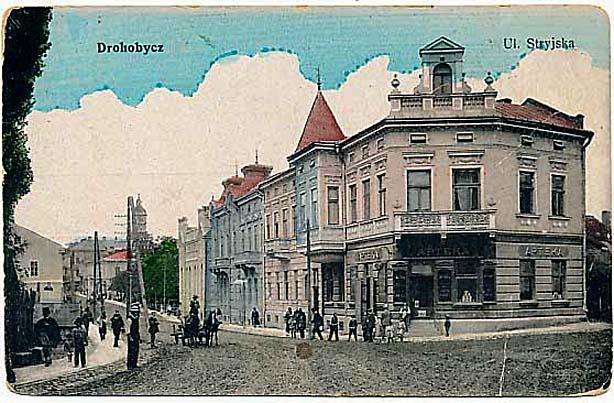 Drohobych. Stryjskaya street, pharmacy
