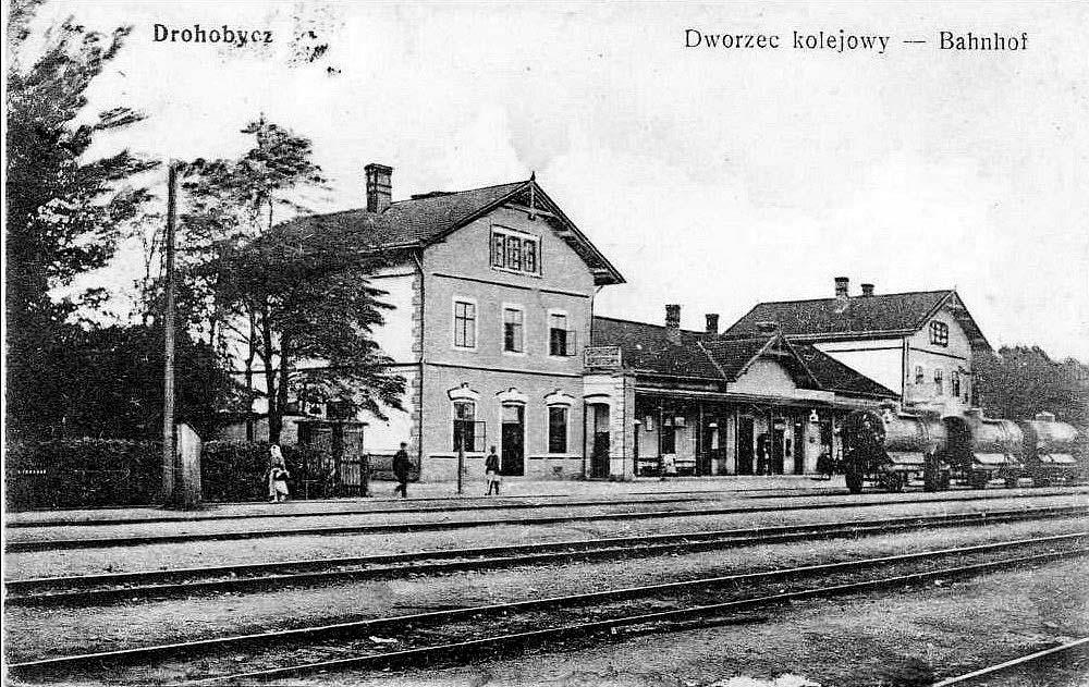 Drohobych. Railway station