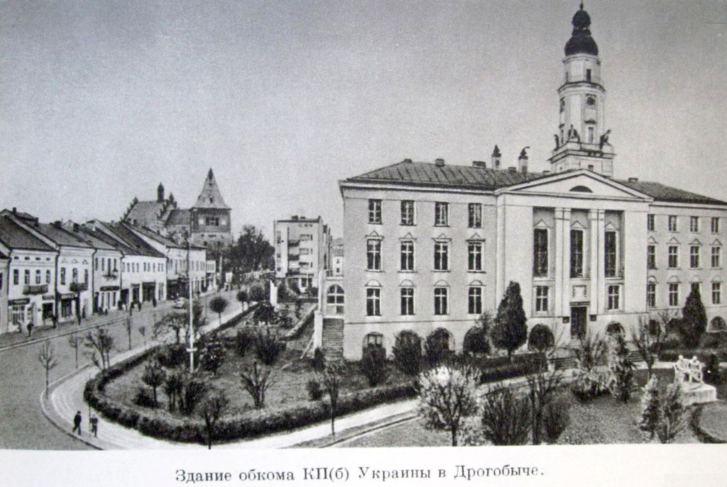 Drohobych. The building of the regional committee
