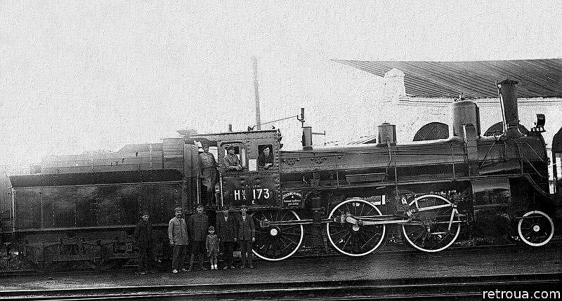 Dzhankoy. The locomotive depot, 1904