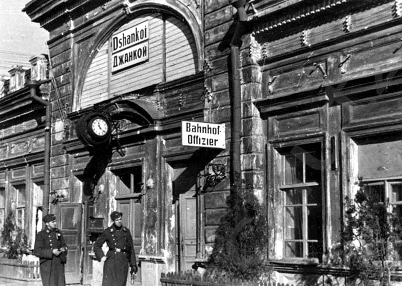 Dzhankoy. Railway station during the war