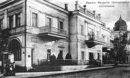 Feodosia. Central Hotel