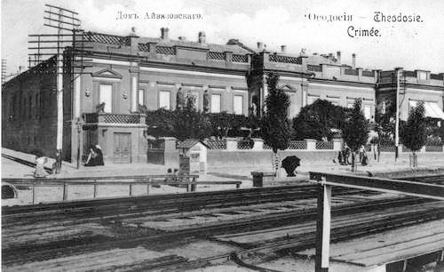 Feodosia. Aivazovsky House