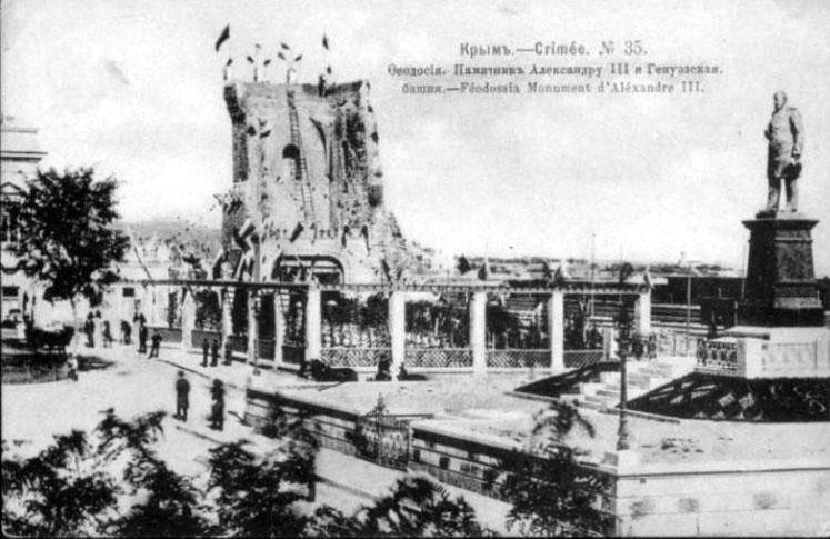 Feodosia. Genoese Tower