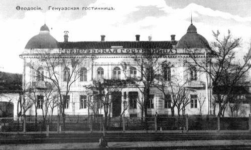 Feodosia. Genoese Hotel