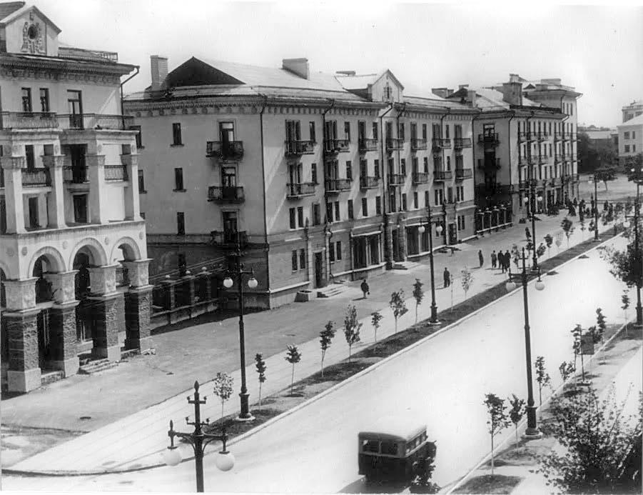 Horlivka. Panorama of the city