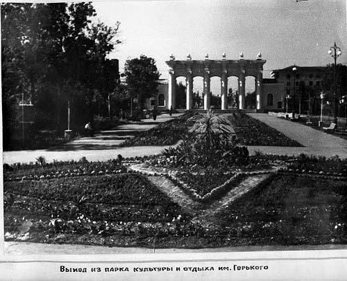 Horlivka. Park of culture