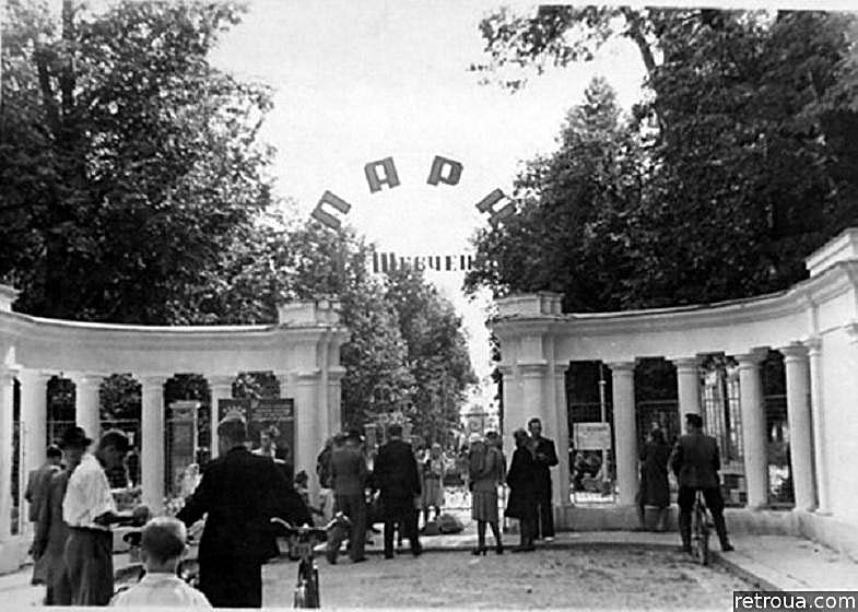 Ivano-Frankivsk. Park of Cultural