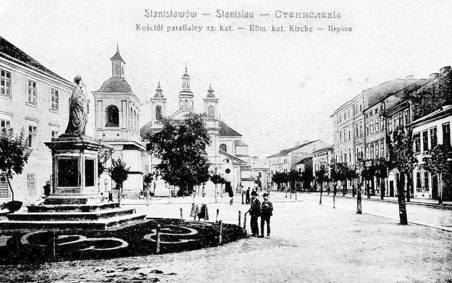 Ivano-Frankivsk. Roman Catholic Church