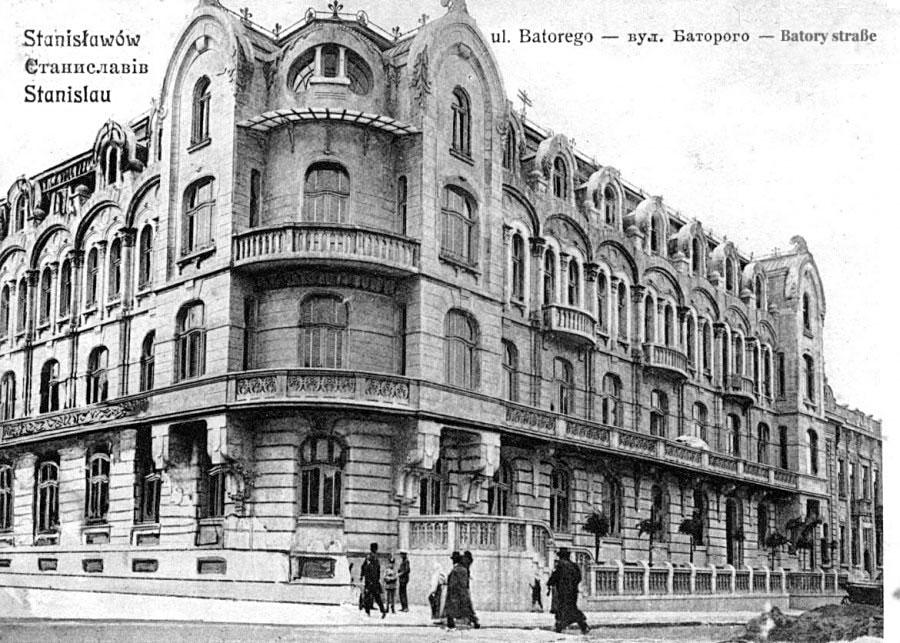 Ivano-Frankivsk. Stefan Batory street