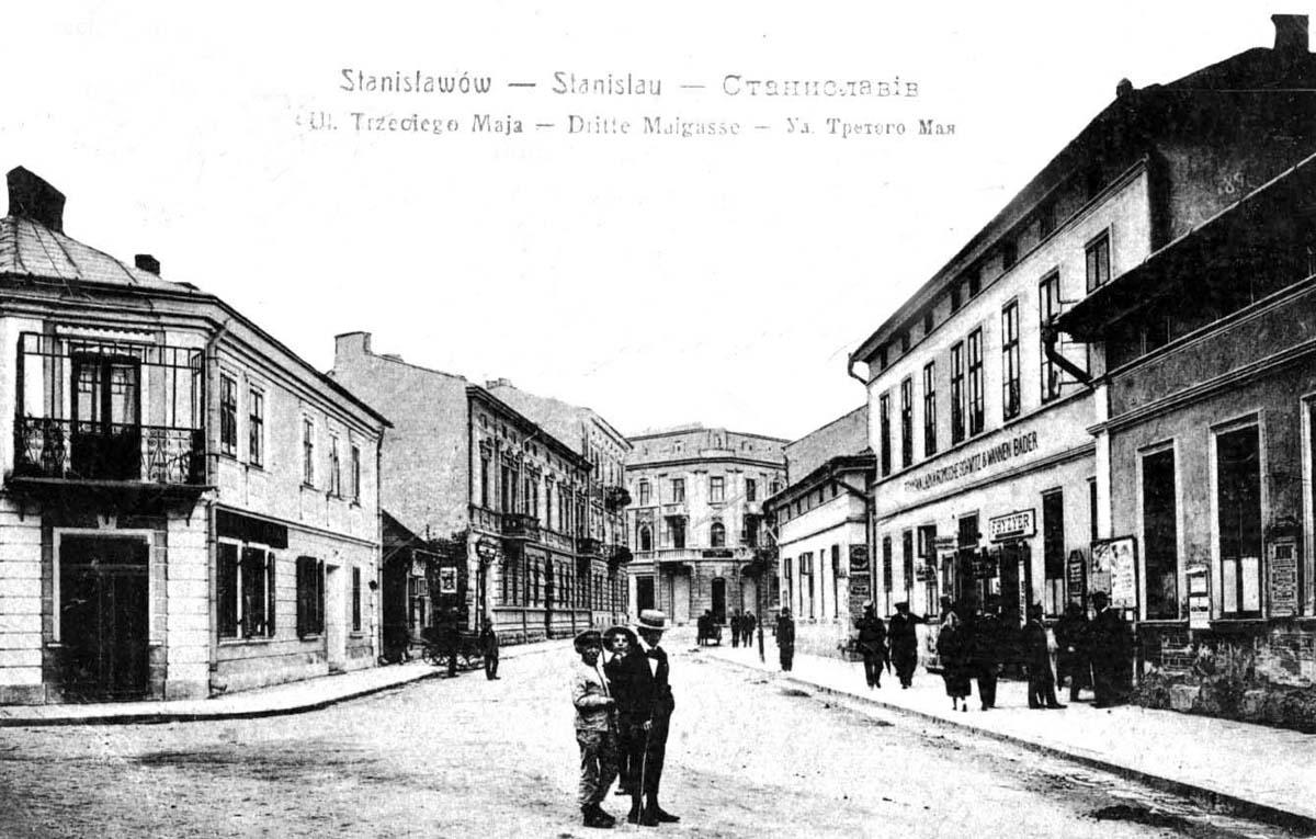Ivano-Frankivsk. May 3 street