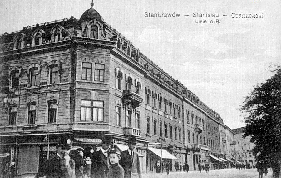 Ivano-Frankivsk. Panorama of the city