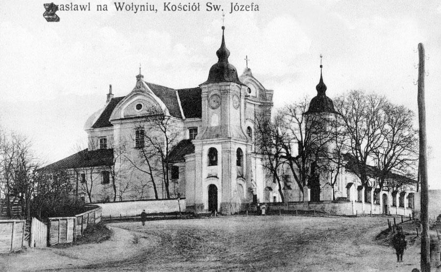 Iziaslav. The Catholic Church of St. Joseph