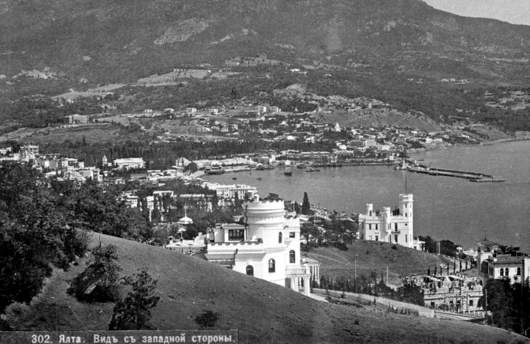Yalta. View of the city