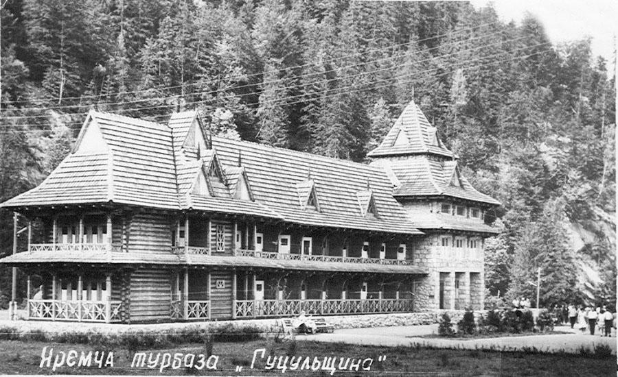 Yaremche. Tourist camp 'Hutsulshchyna'
