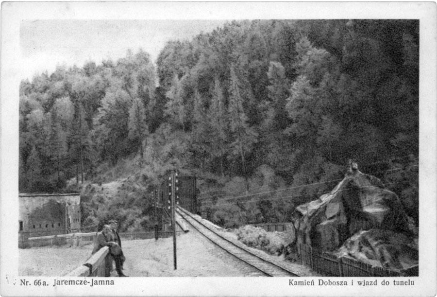 Yaremche. View of the bridge