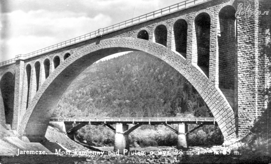 Yaremche. The railway bridge across the Prut River