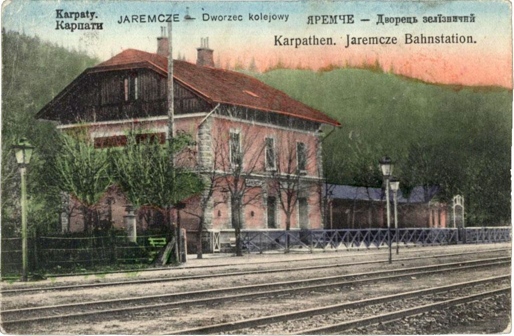 Yaremche. Railway station