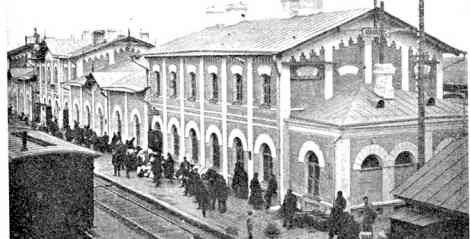 Yasynuvata. Railway station
