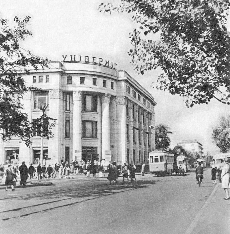 Zhytomyr. Central Department Store