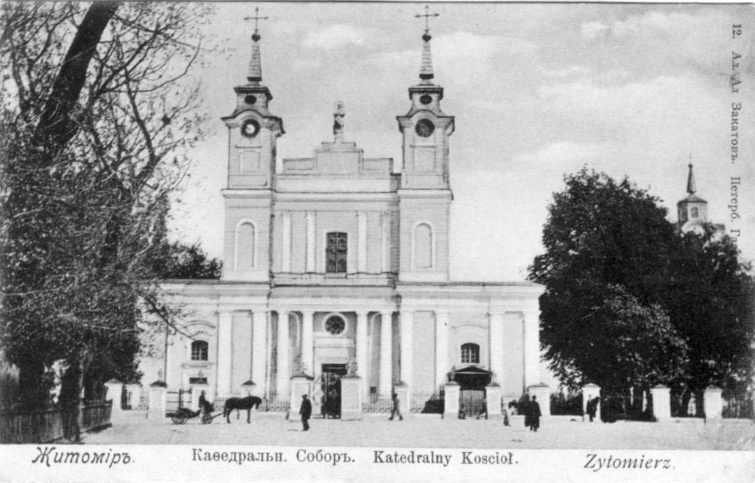Zhytomyr. Cathedral