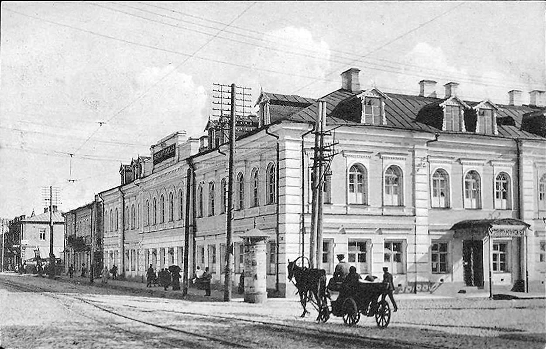 Zhytomyr. Mariinsky Gymnasium