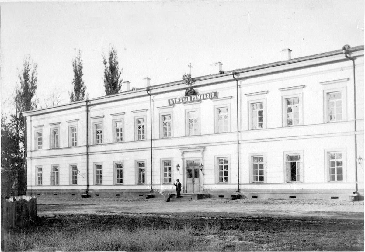 Zhytomyr. Men's first gymnasium