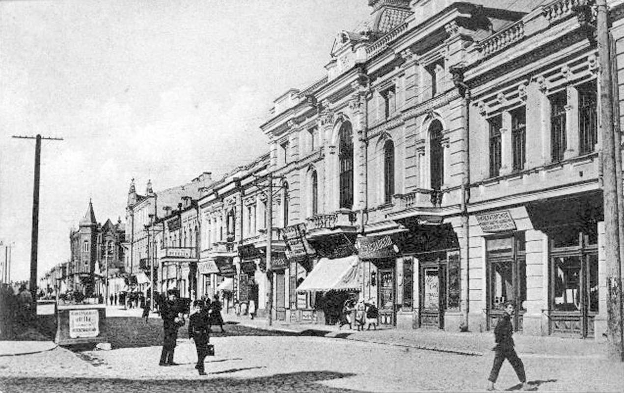 Zhytomyr. Mutual loan society