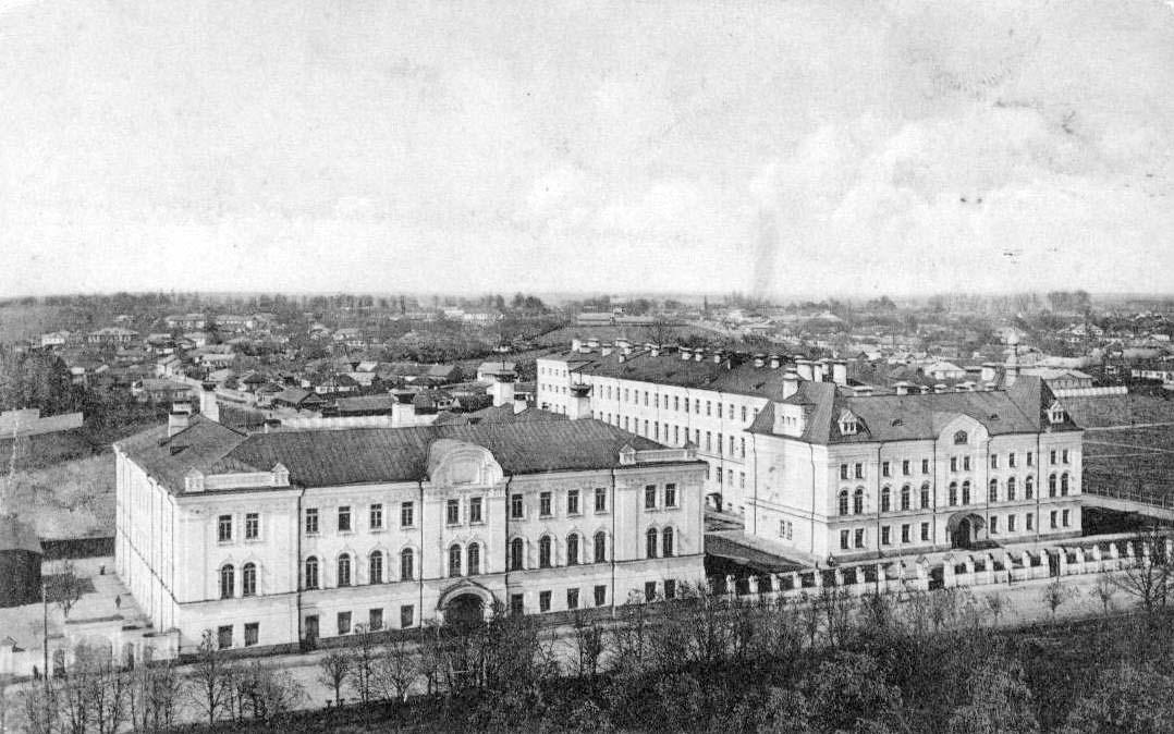 Zhytomyr. Panorama of the city